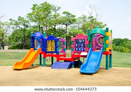 Colorful playground in a city - stock photo