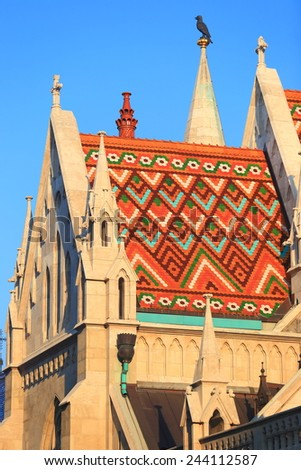Colorful roof of St Matthias catholic church in Budapest, Hungary - stock photo