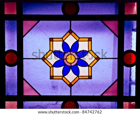 Colorful stained glass - stock photo