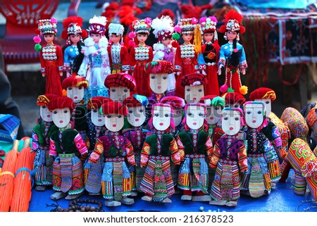 Colorful traditional dolls made by Flower Hmong people in Vietnam - stock photo