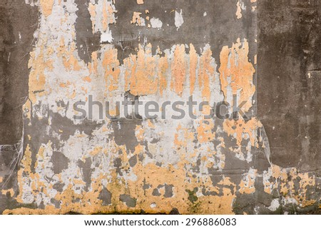 colorful wall - stock photo