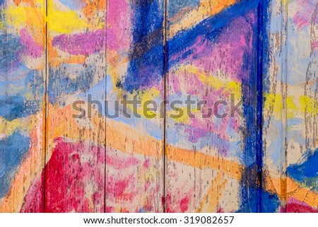 Colorful wooden wall - stock photo