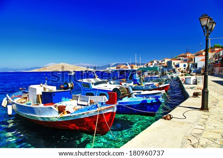 colors of Greece series - traditional fishing boats - stock photo