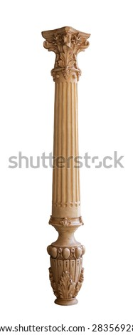 Column with ornaments isolated on a white background - stock photo
