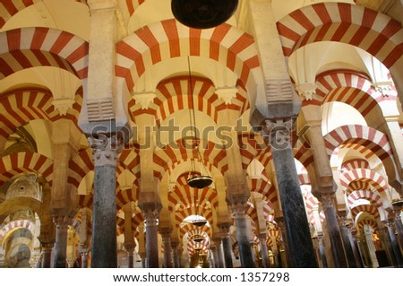 columns in the mosque of Cordova,  Spain - stock photo