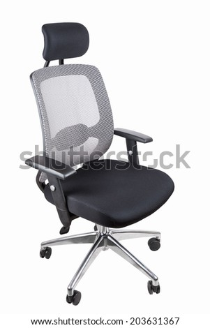comfortable office chair isolated on white with clipping path  - stock photo