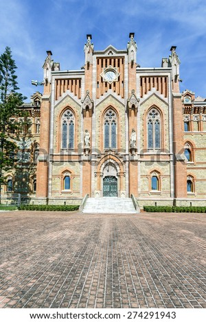 Comillas University, future international center of spanish language studies - stock photo