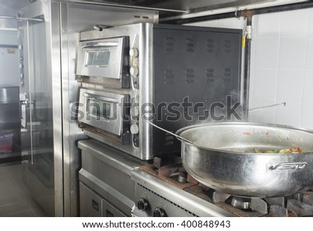 commercial kitchen in a hotel or restaurant - stock photo