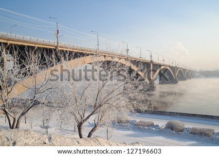 Communal Bridge over the Yenisei in Krasnoyarsk - stock photo