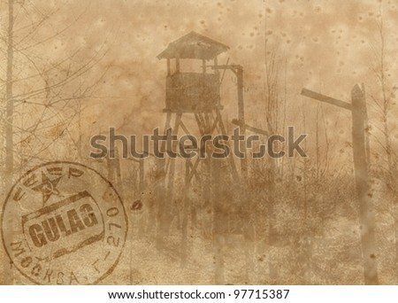 Communist concentration camp GULAG - stock photo