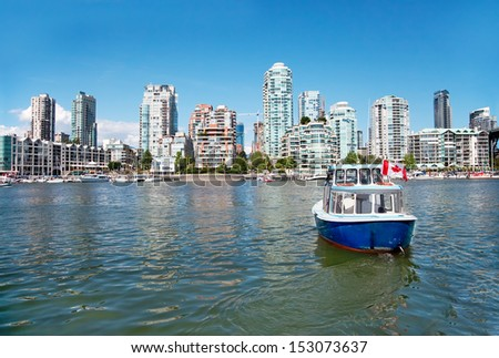 Commuter Passenger Ferry in False Creek, Vancouver, British Columbia, Canada - stock photo