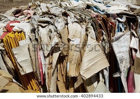compacted bale cardboard biodegradable for recycling and disposal industry waste management - stock photo