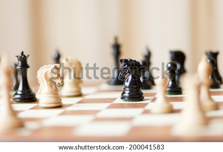 competitors meeting, chess game - stock photo