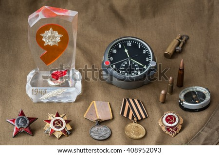 composition of Victory Day. orders, medals, live ammunition, aviation onboard watch. May 9. 1945 - stock photo