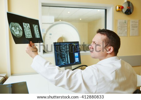 computed tomography or MRI scanner test analysis - stock photo