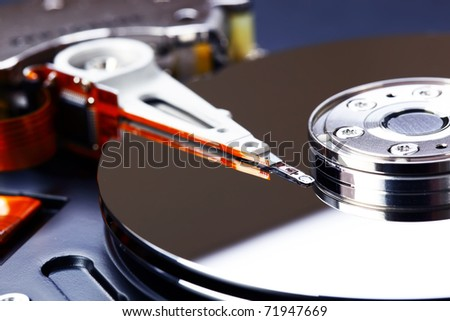 Computer hard disk - stock photo