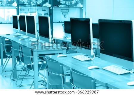 Computer room - stock photo