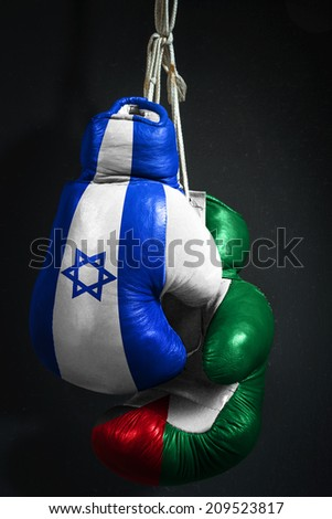 concept, Ceasefire between Israel and Palestine - stock photo