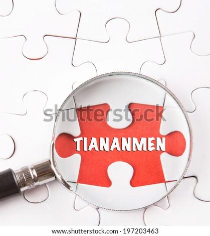Concept image of TIANANMEN Square, China under scrutiny.  - stock photo