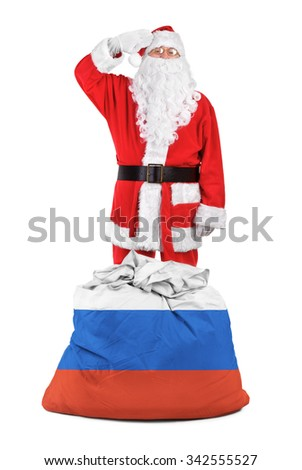 concept photo - gifts for Russia - stock photo