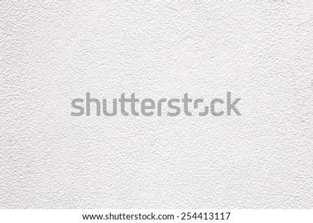 Concrete panel paper like white background texture - stock photo