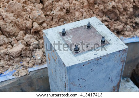 Concrete poles cement with for construction - stock photo