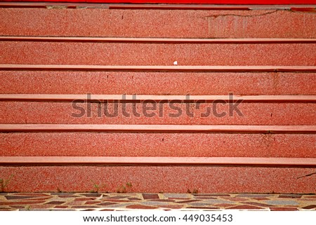 Concrete step - stock photo