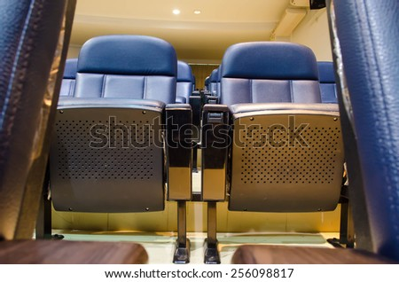 Conference Chair - stock photo