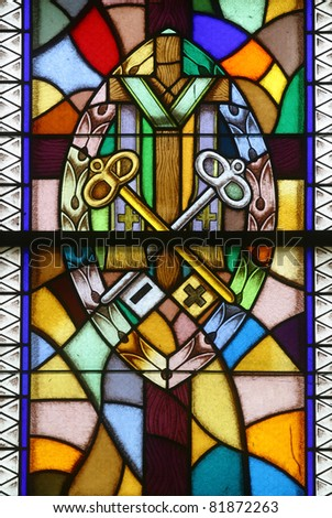 Confirmation, Seven Sacraments, Stained glass - stock photo