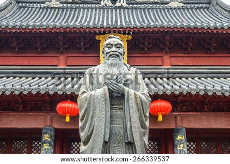 Confucius statue. Located in Nanjing Confucius Temple, Nanjing City, Jiangsu Province, China. - stock photo