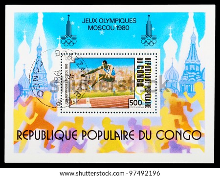 CONGO - CIRCA 1980: stamp printed by CONGO, shows long jump, series Olympic Games in Moscow 1980, circa 1980 - stock photo