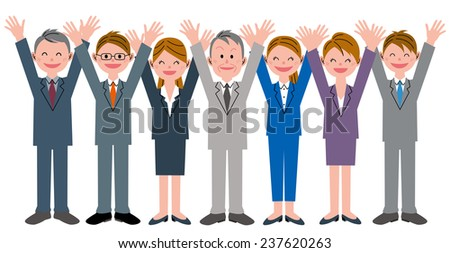 Congratulations! Business 7 people - stock photo