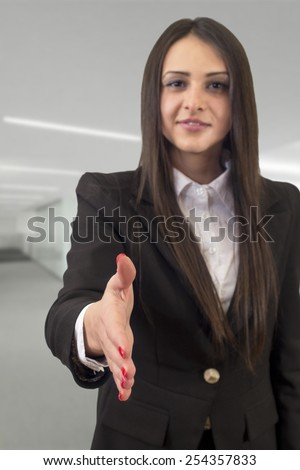 Congratulations on your new job - stock photo