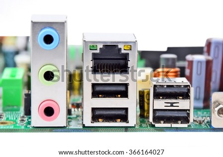 Connector of computer motherboard, close up, isolated on white - stock photo