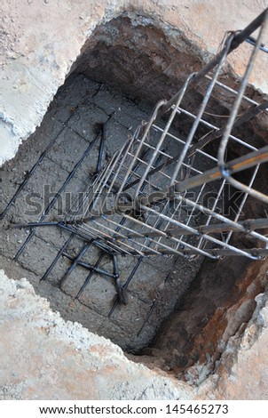 Construction Foundation - stock photo