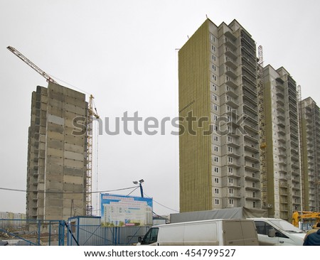 Construction of apartment houses in Moscow. 28 th of february, 2015, Russia. - stock photo