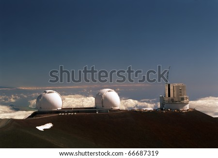 Construction of new Observatory building on the summit of Mauna Kea in Hawaii - stock photo