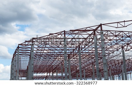 Construction site. Framework of the new building. - stock photo