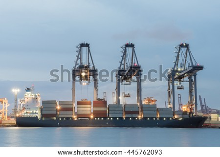 Container shipping yard , logistic , transport ,port  - stock photo