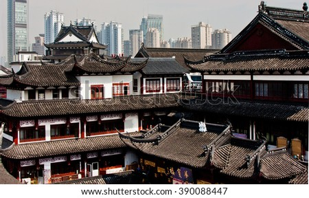 Contract of Old and New in Shanghai, China. - stock photo