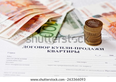 contract to buy an apartment - stock photo