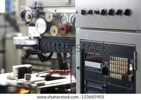 Control panel in a fabric for machine control - stock photo