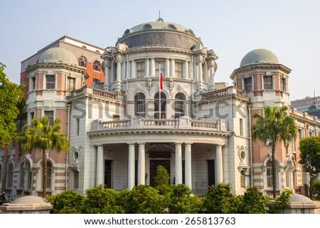 Control Yuan of Taiwan in Taipei city - stock photo
