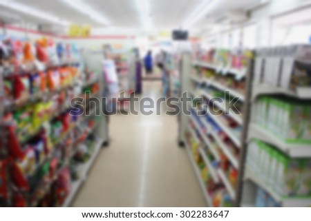 convenience store shelves blurred background - stock photo