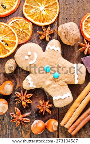 cookie and aroma spice - stock photo
