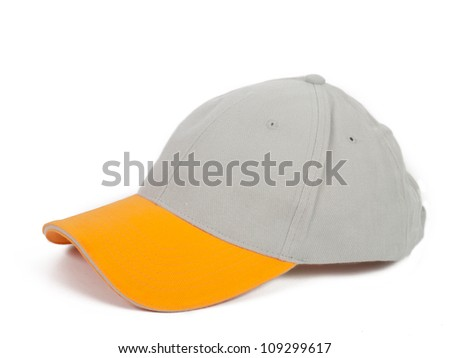cool gray baseball cap  with yellow visor - stock photo