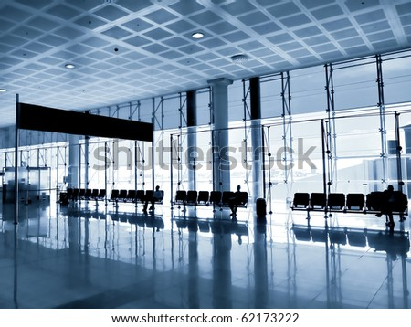 cool lounge in airport - stock photo
