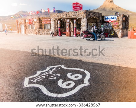 COOL SPRINGS, AZ, USA - SEPTEMBER 06: Cool Springs station on September 06, 2015 in Arizona, United States. It is a restored service station on old Route 66 in Arizona. - stock photo