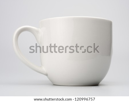 cool tea cup isolated on white background - stock photo