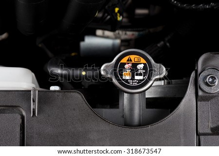 coolant system in the car - stock photo